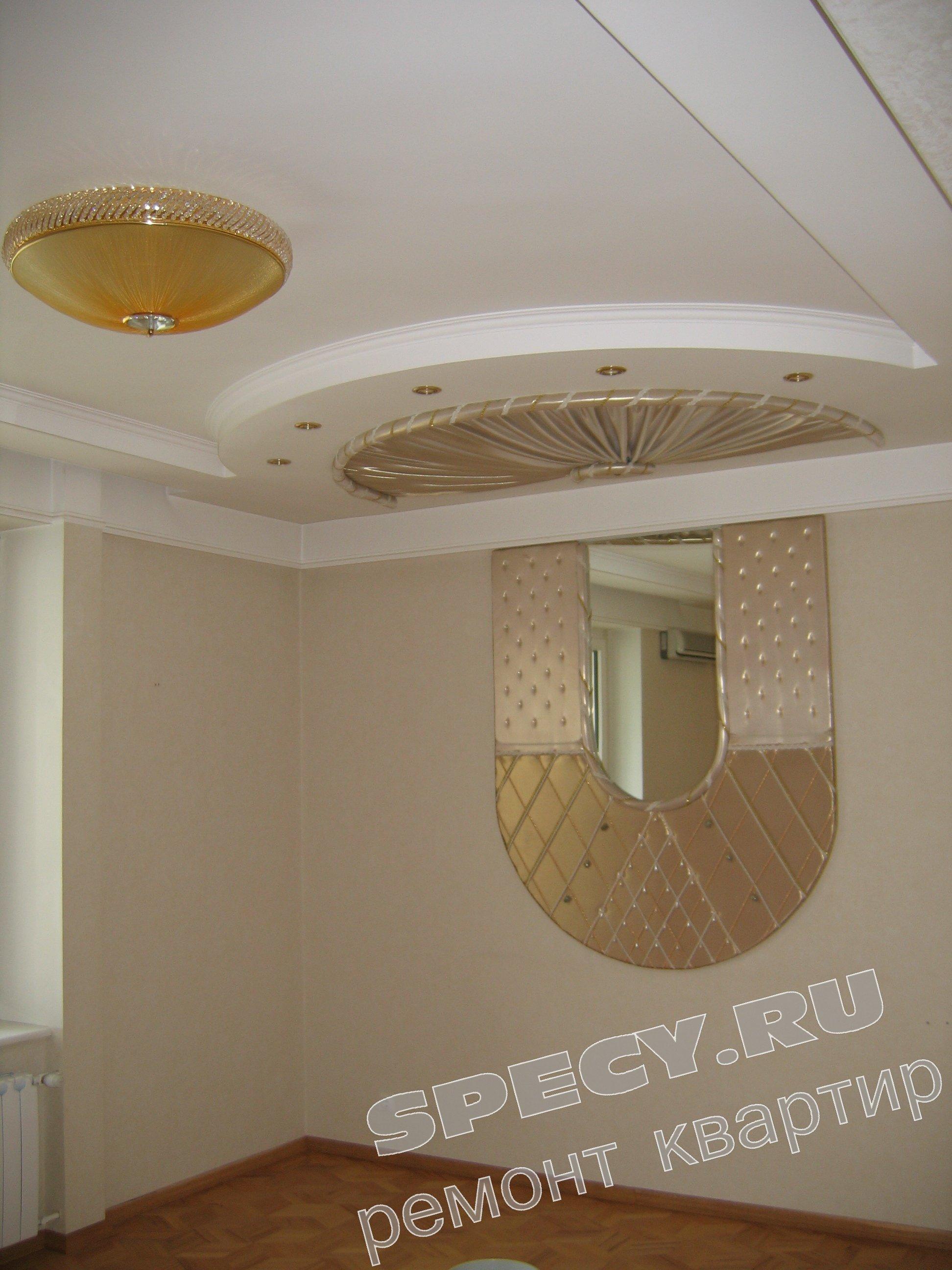 renover un plafond comment renover un plafond 6 lambris. Black Bedroom Furniture Sets. Home Design Ideas